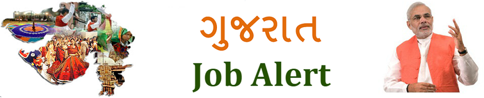 Gujarat Jobs Alert