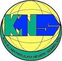 Kolej Matrikulasi Negeri Sembilan 2004-2005
