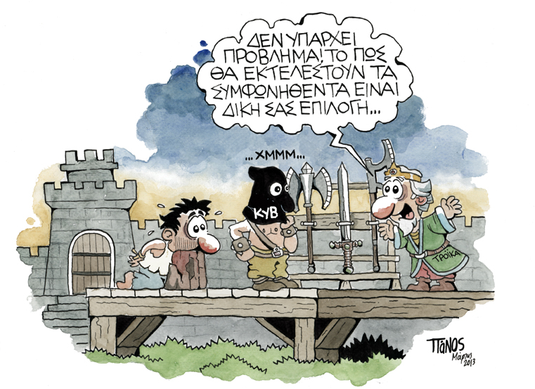 «Εμπόδιο» θεωρεί τις… κυβερνήσεις των κρατών η ΕΕ. Του ΓΙΩΡΓΟΥ ΔΕΛΑΣΤΙΚ*