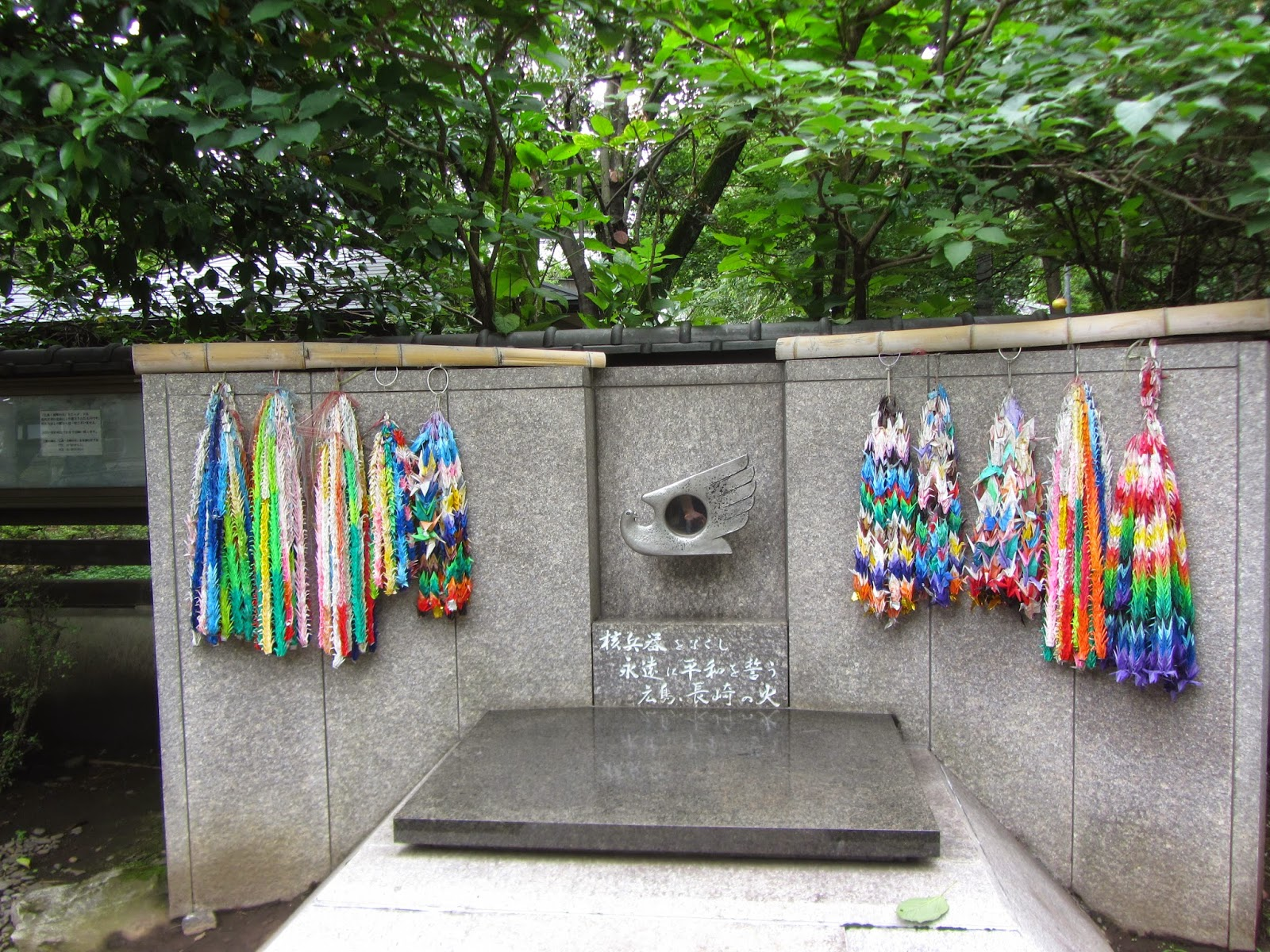 Brian angela anderson family those colorful things hanging at the memorial are all origami cranes birds heres a more closeup photo of them jeuxipadfo Image collections