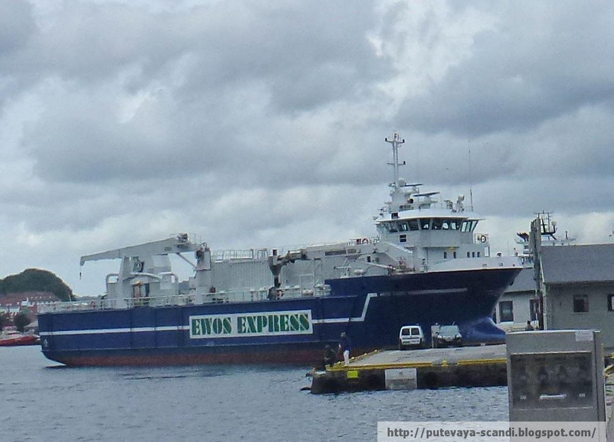 морской грузовичок