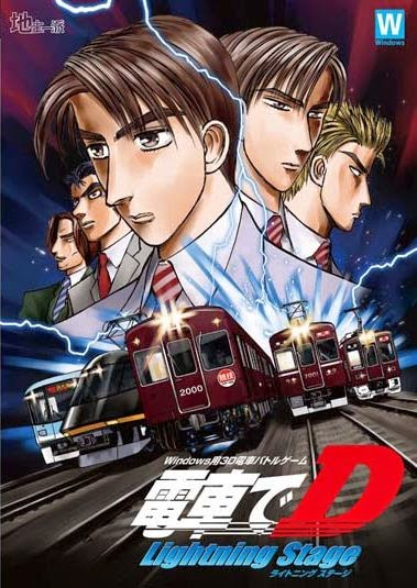 A Dedicated Site To Doujin Game Players Throughout The World Densha De D Lightning Stage