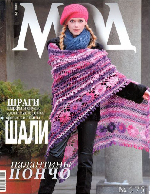 Moa No. 575 - Chales a Crochet