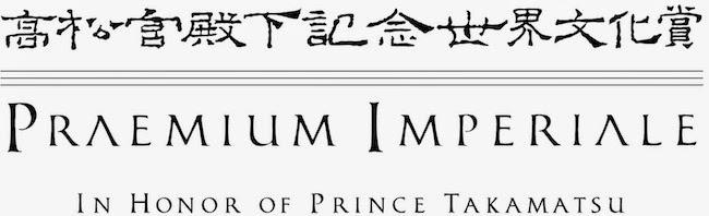 Praemium imperiale 2010 toyo ito aib architecture for Praemium imperiale