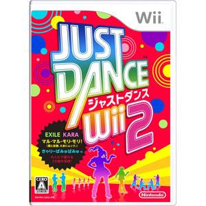 [Wii] Just Dance Wii 2 [ジャストダンスWii 2] ISO (JPN) Download