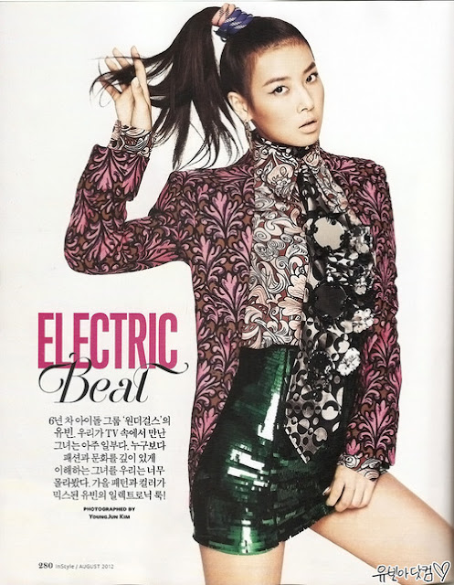 [PICTURE] Yubin Wonder Girls for Instyle Magazine
