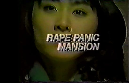Rape Panic Mansion 1996