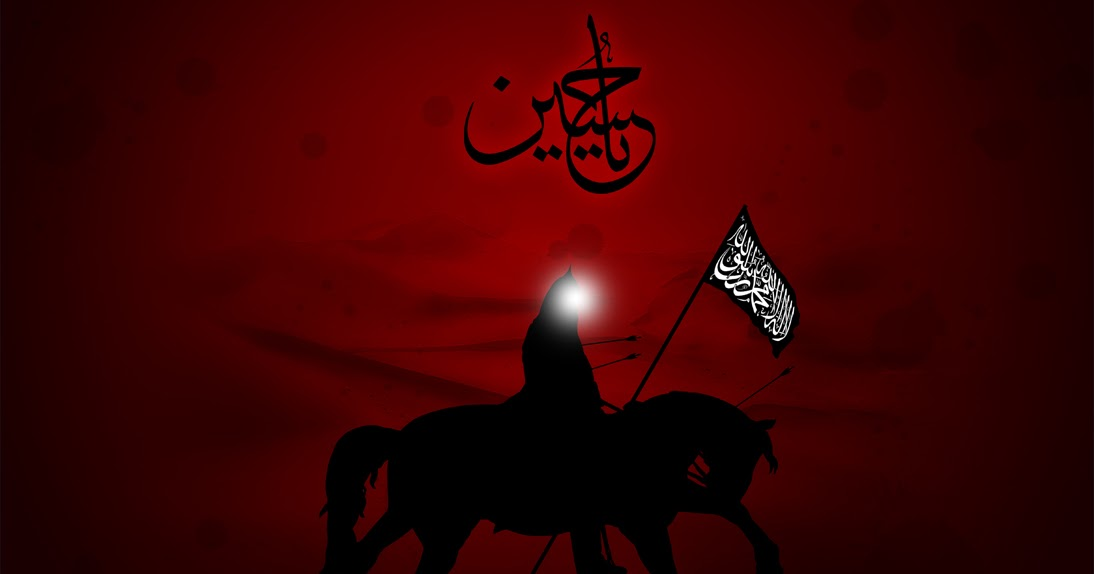 Ya Hussain Wallpapers 2013 Ya Hussain (a.s) 2013 ...