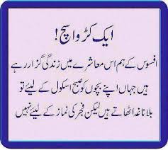 hadees urdu books