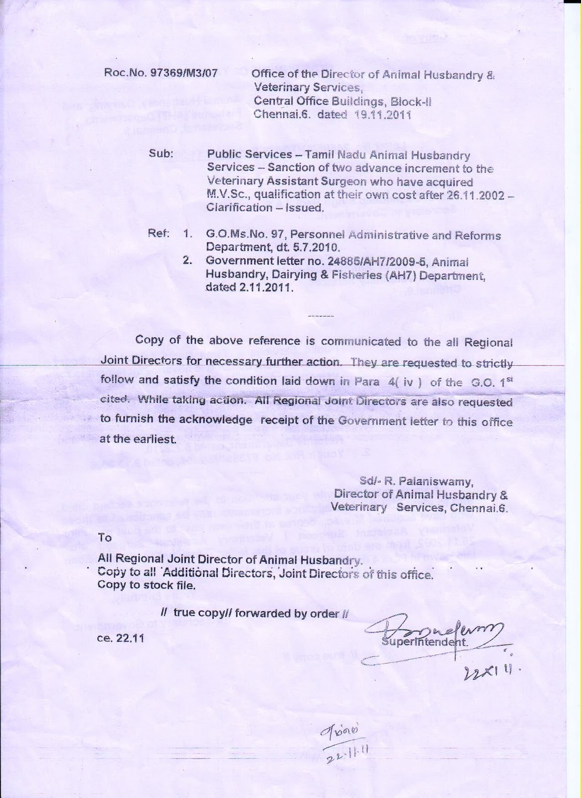 sample letter for salary increment after probation period