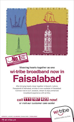 witribe Faisalabad