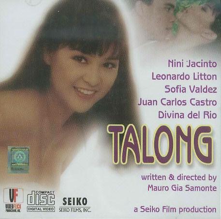 Talong Movie Nini Jacinto