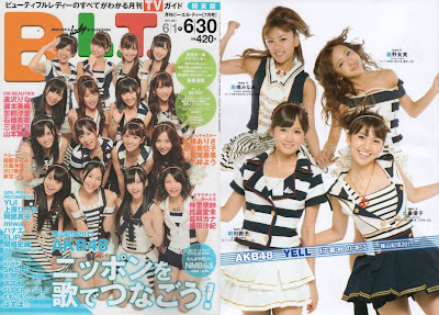 B.L.T. Magazine No.07 24.05.2011 AKB48