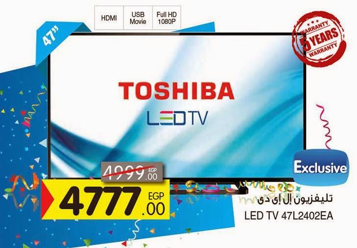 سعر شاشة تلفزيون توشيبا فى كارفور 2015