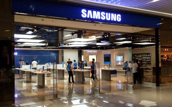 Samsung Buka Laboratorium Inovasi Independen