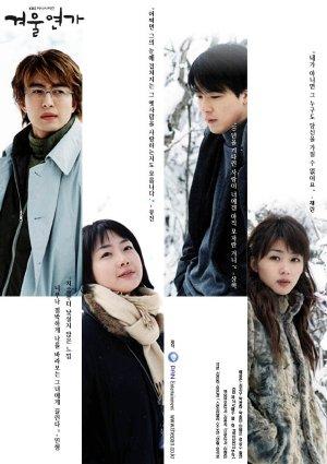 Bản Tình Ca Mùa Đông - Winter Sonata (2002) - USLT - (20/20)