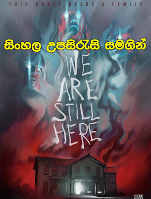 We Are Still Here 2015 Full Movie Watch Online With Sinhala Subtitle
