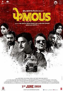 Phamous 2018 Hindi Full Movie Desi DVDScR 720p