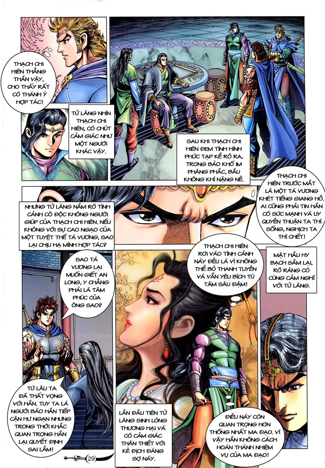Đại Đường Song Long Truyện chap 216 - Trang 31