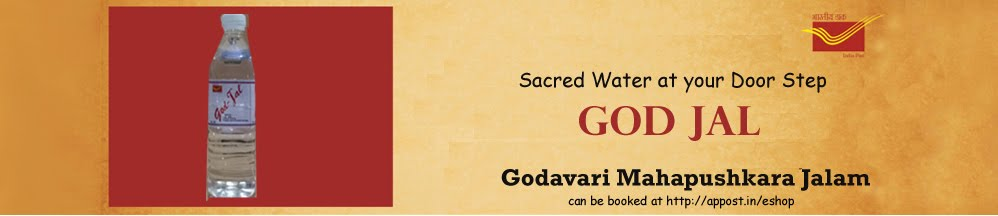 ".For online booking of Godavari Pushkara jalam ""GOD JAL"" click on the below image"