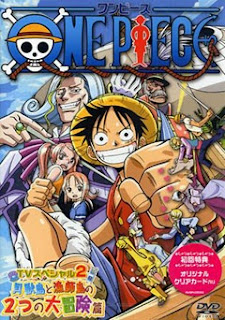 One Piece Special: Open Upon the Great Sea! A Father`s Huge, HUGE Dream!