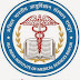 63 Senior Resident AIIMS Raipur Recruitment 2014 - Application Form