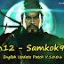 San12-Samkok911 Eng Patch v.1.0.0.6