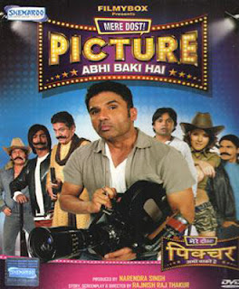 Mere Dost Picture Abhi Baki Hai Movie