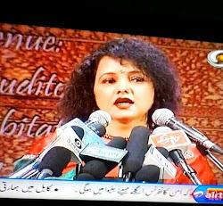 "Seema Gupta In Mushaira ""Jashn-e-Abul Kalaam Azad"""