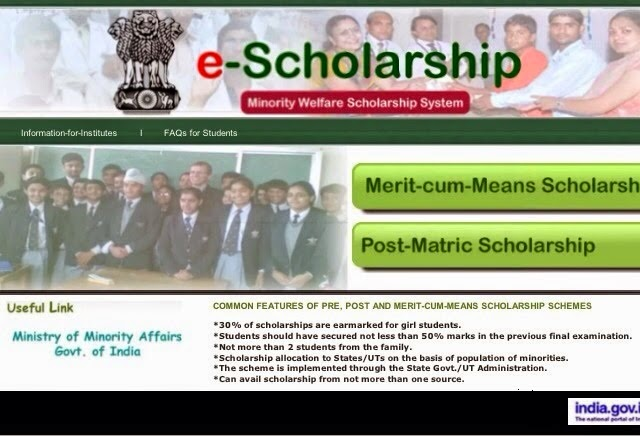 Post Matric Scholarship Minority