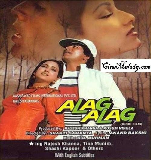 Alag Alag  1985