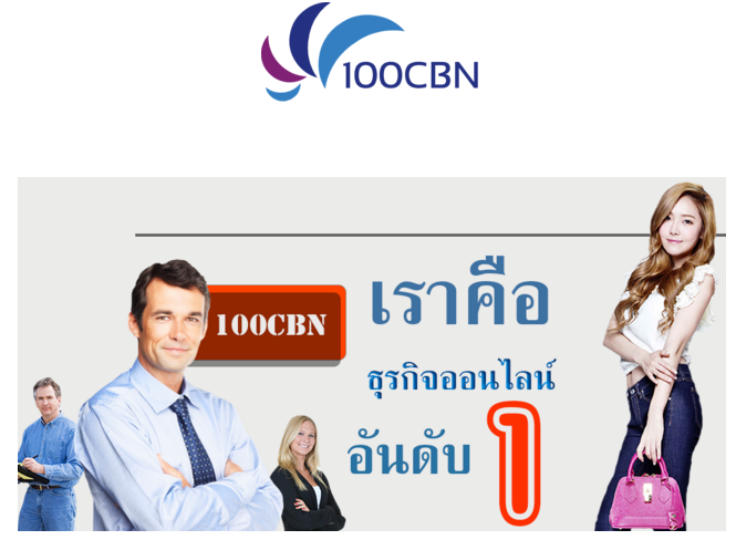 สมัครเว็บคลิกคนไทย ป้ายละ 0.25-20 บาท/ป้าย