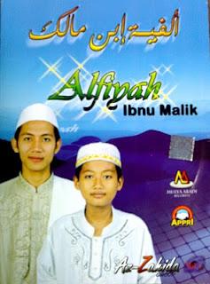 Album Az Zahida Group - Alfiyyah Ibnu Malik