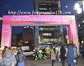 南韩购物优惠季