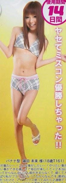 Japan women ass photo