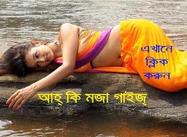 Adhunika
