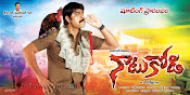 Srikanth's Natukodi first look Wallpapers-thumbnail-6