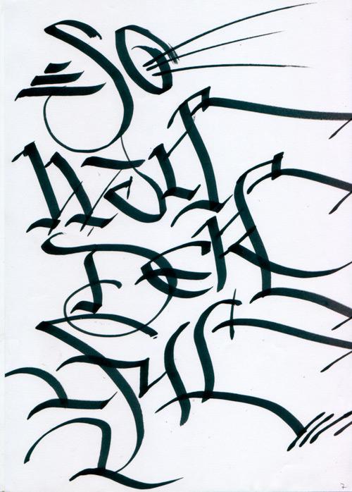 Tipografias Letras de Graffiti    Graffiti Tutorial