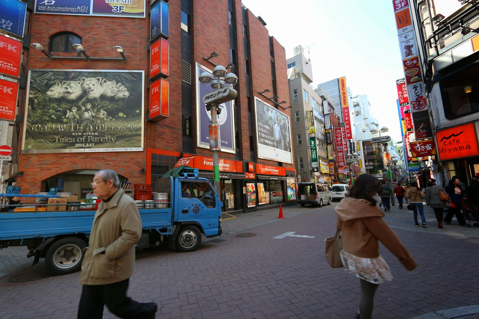 There are many cafes, restaurants and boutique stores along Center Gai in Shibuya, Tokyo, Japan