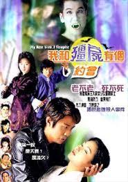 Phim Trừ Gian Diệt Ác