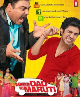 Mere Dad Ki Maruti Movie Reviews