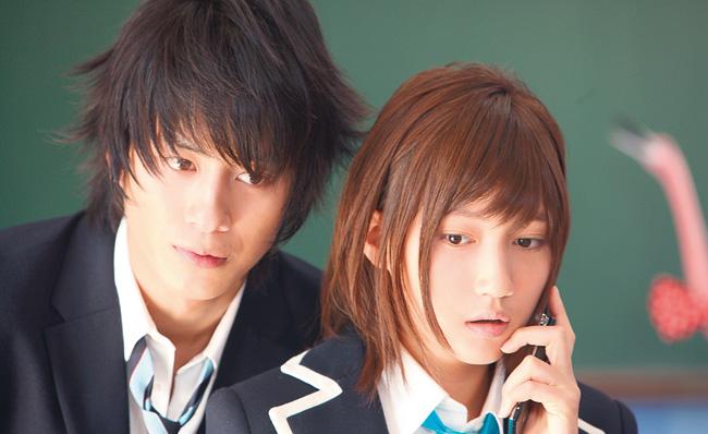 Films japonais adolescents gratuits japonais