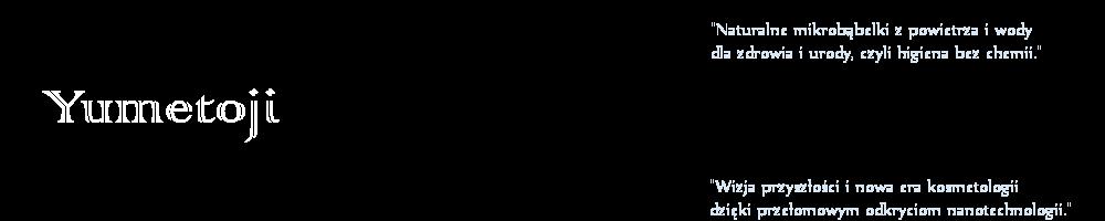 Yumetoji