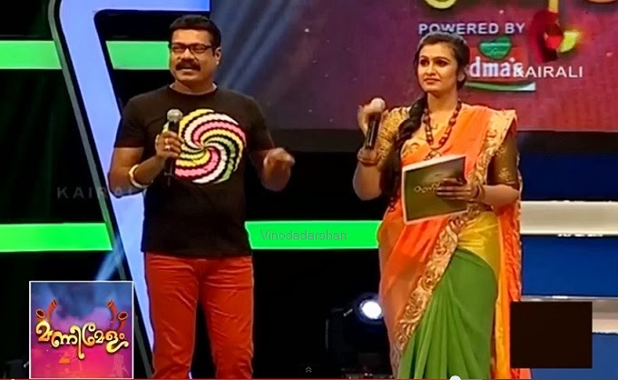 Kalabhavan Mani and Kavitha Nair in Manimelam Show on Kairali TV