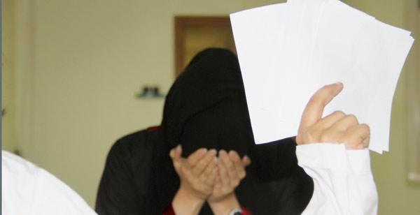 ضبط, سعودي, ابتزّ, ابنة, عمه, ووزع, صورها, على, أنها, أجنبية, شاب يعتدي على ابنه عمه وينشر صورها على أنها أجنبية,