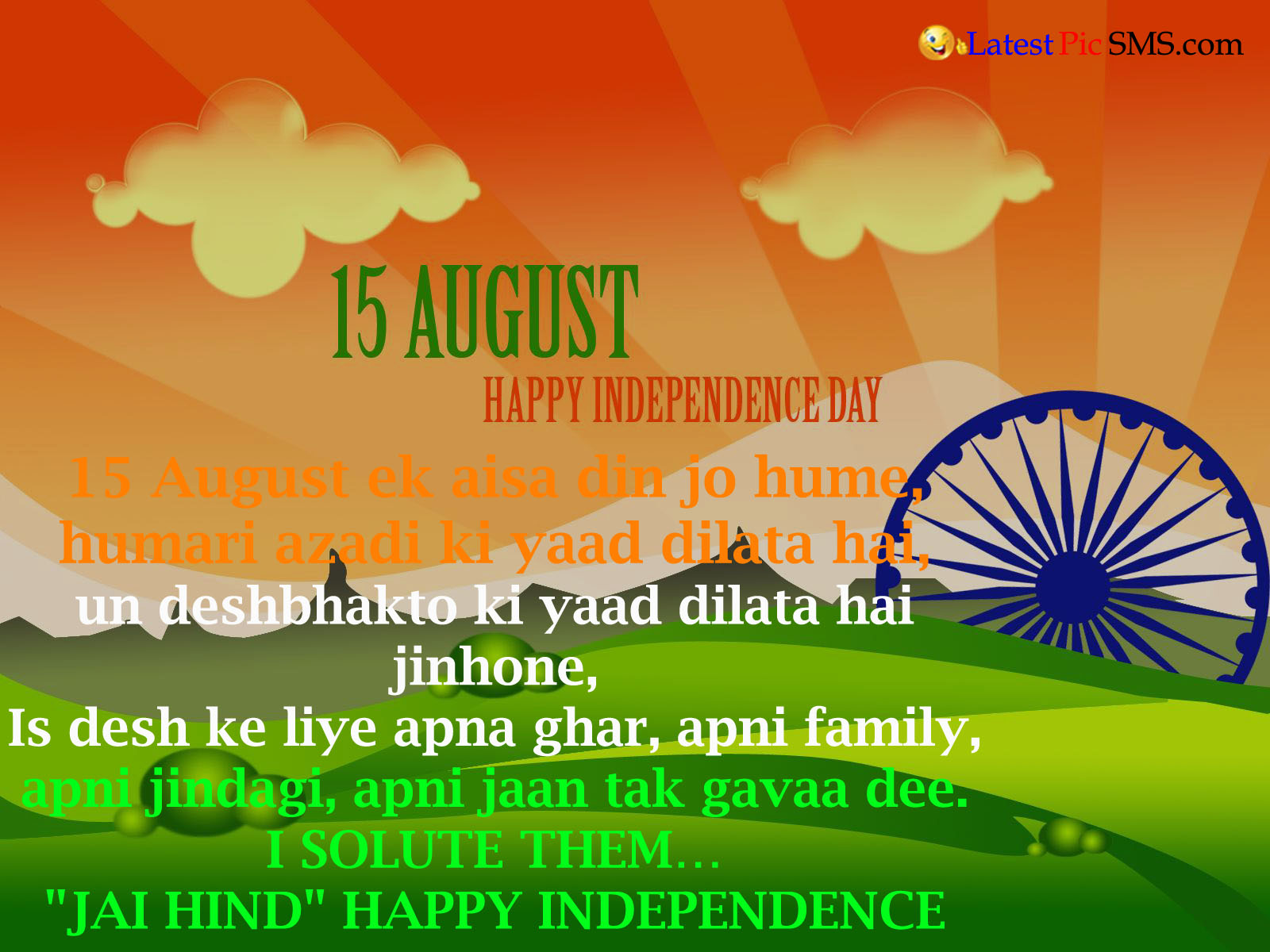 15 August Independence Day Photo Quotes