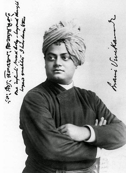 "Higher detail image of Swami_Vivekananda.jpg Swami Vivekananda, September, 1893, Chicago, On the left Vivekananda wrote in his own handwriting: ""one infinite pure and holy – beyond thought beyond qualities I bow down to thee"""