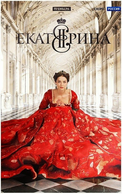 Revolution Catherines Husband Was Dethroned And She Ascended To The Throne As New Empress Of Russia From Arriving Foreign Country A