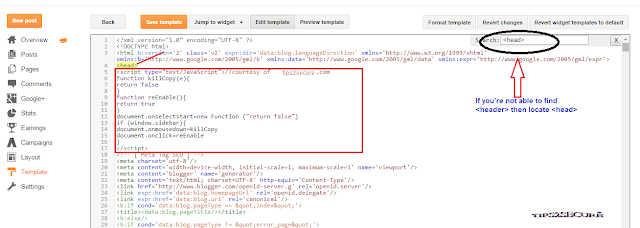 how to disable copy paste function