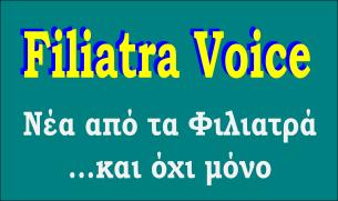 http://filiatravoice.blogspot.gr/